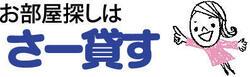 北沢レジデンシャル(株)
