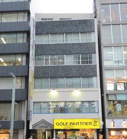 (株)エイミックス 東京支店