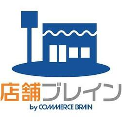 コマースブレイン(株)