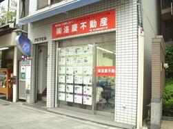 (株)洛慶不動産