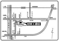 (株)村田工務店