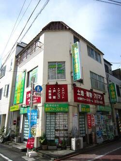 (株)徳持ファーストホーム