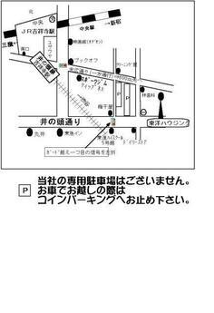 (株)東洋ハウジング 吉祥寺店