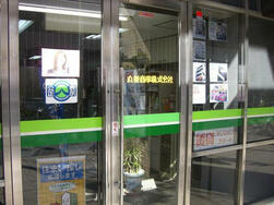 丸菱商事(株)