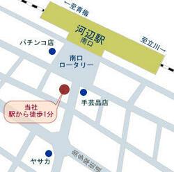 (株)マルエイ・インターナショナル