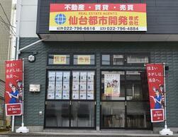 仙台都市開発(株)
