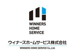 ウィナーズホームサービス(株)