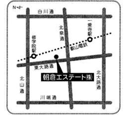 朝倉エステート(株)