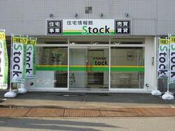 ストックホーム(株)