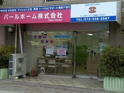 パールホーム(株)