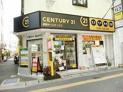 (株)関西ホームサービス 長岡京店