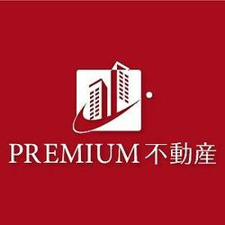 (株)プレミアム不動産