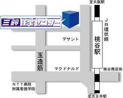 (株)三鈴商店