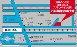 上田建設(株)