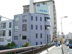 阪奈建設(株)