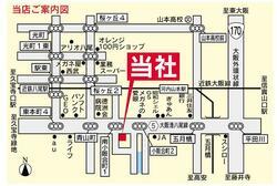 (株)ハウスフリーダム 八尾店