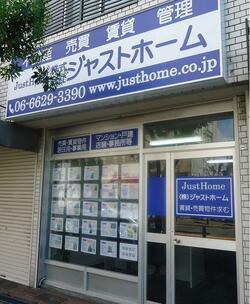 (株)ジャストホーム
