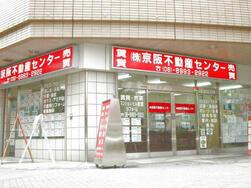 (株)京阪不動産センター