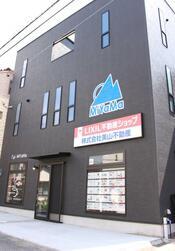 (株)美山不動産総合事務所