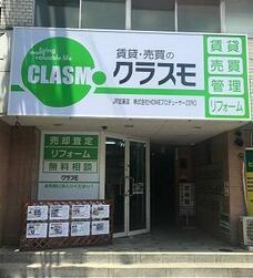(株)HOMEプロデューサーZERO
