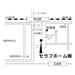 セラフホーム(株)
