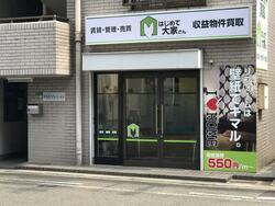 (株)エグゼジャパン