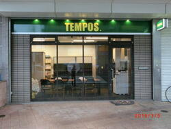 (株)テンポス. 六甲道店