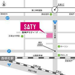 (株)ネットハウジング西神戸