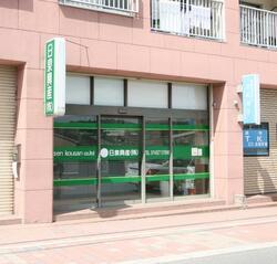 日泉興産(株)