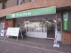 (株)寿home