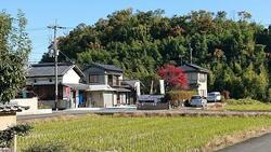 霧島住宅(株)