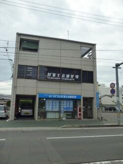 (株)富士店舗管理