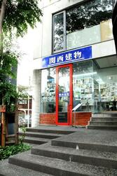 (株)関西建物