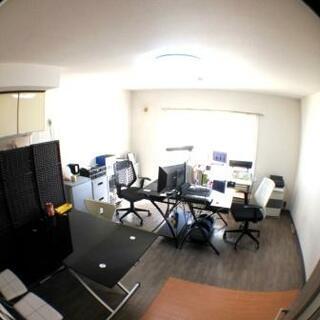 事務所室内です。