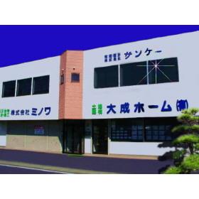 大成ホームビル1F