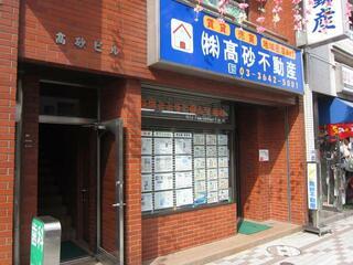 当社は、富岡八幡宮の2軒隣です(永代通り沿い)
