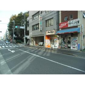 東郷公園交差点を目印に!