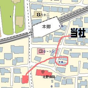 当社案内図、長電本郷駅徒歩3分