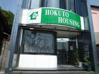 不動産事業部は北斗ビル1階に店舗を構えております