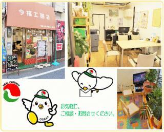 ◆フリーダイヤル 0120-182-956