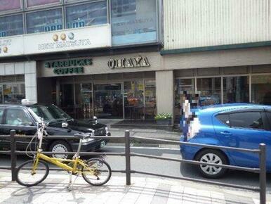 スターバックス 逗子駅前店