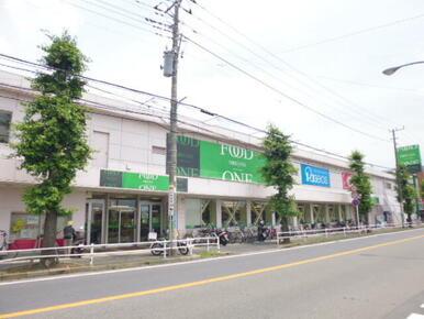 フードワン 田奈店