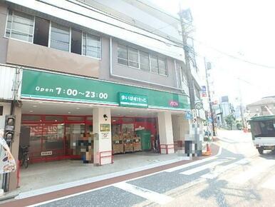 ★まいばすけっと南太田1丁目店
