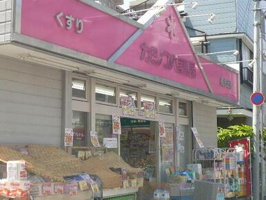 カシワバ薬局吉野町店