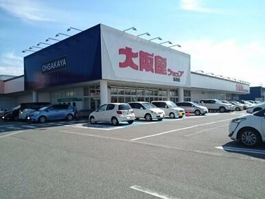 大阪屋ショップ赤田店まで700m