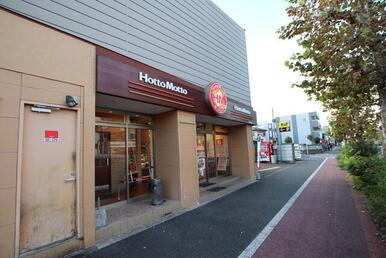ほっともっと鶴見栄町店