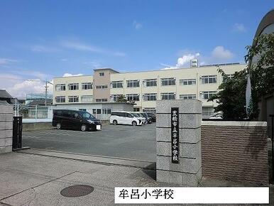 牟呂小学校