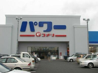 コメリパワー館山店