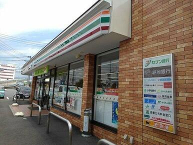 セブンイレブン 田中町店まで700m