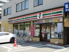 セブンイレブン 仙台榴岡3丁目店まで徒歩2分